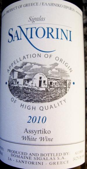Etikett 210 Santorini Assyrtiko | Domaine Sigalas