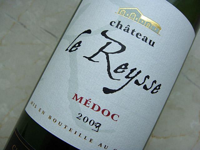 Etikett 2010 Chateau Le Reysse