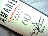 Etikett 2004 Rioja Reserva Amaren