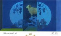 Kuenstleretikett 2008 Chateau Mouton-Rothschild von Xu Lei