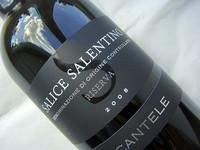 2008 Salice Salentino von Cantele