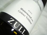Etikett Grüner Veltliner von Philipp Zull