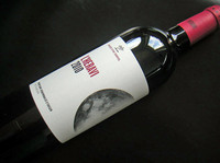 Etikett 2010 L'Heravi Montsant DO