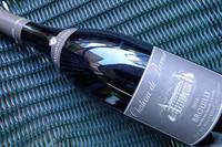Flasche 2010 Beaujolais Chateau de Pierreux