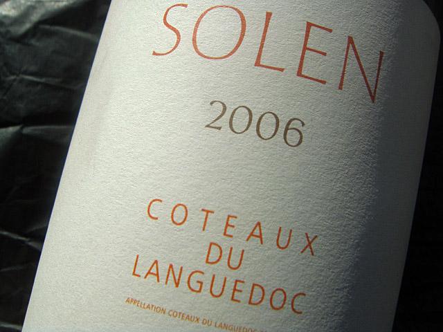 Etikett 2006 Solen