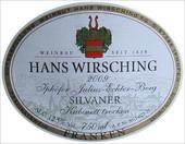 Etikett 2009 Iphöfer Julius-Echter-Berg Silvaner Kabinett trocken - Weingut Wirsching