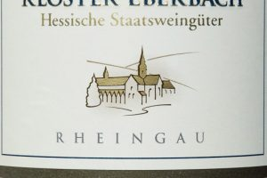 2010 Riesling Classic - Kloster Eberbach