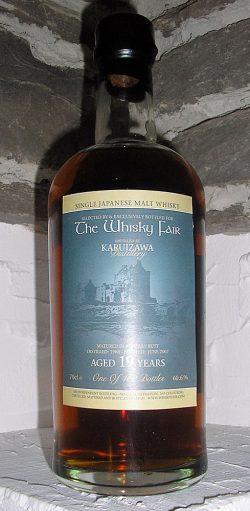 """Karuizawa 19y """"Whisky Fair"""", 1988-2007 60.6% Sherry Butt limitiert auf 462 Flaschen"""
