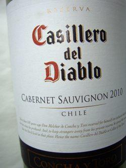 2011 Cabernet Sauvignon Reserva - Casillero del Diablo