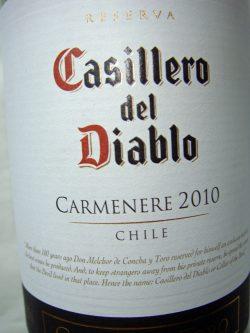 2010 Carmenere Reserva - Casillero del Diablo