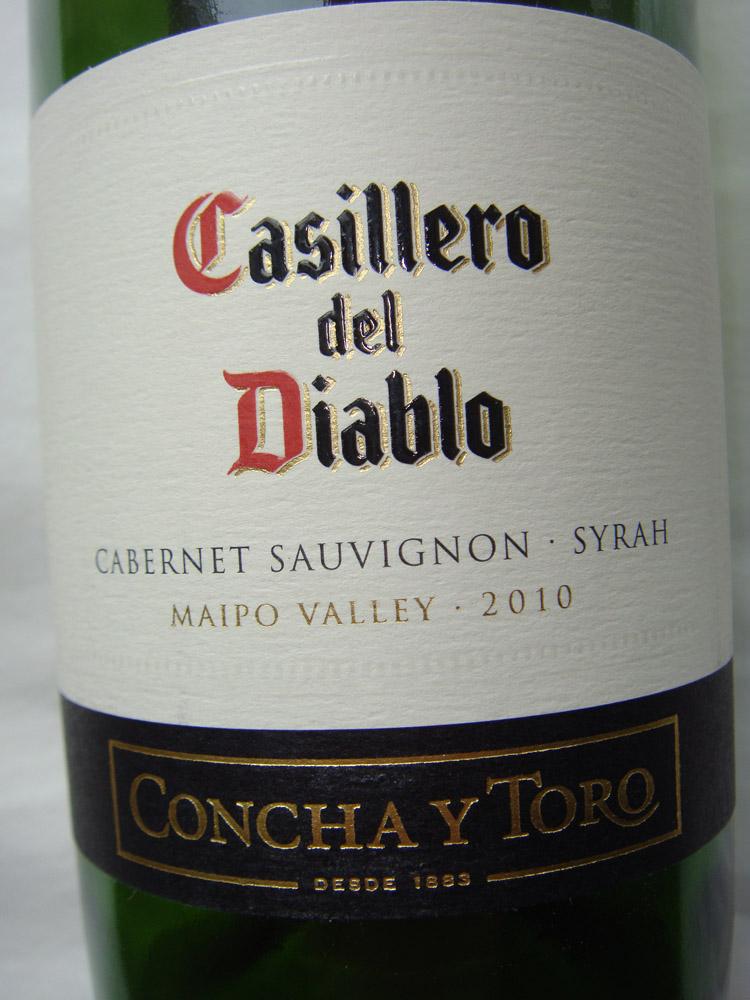 2010 Cabernet Sauvignon-Syrah Reserva Privada - Casillero del Diablo