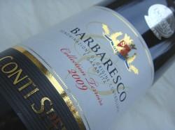 2009 Barbaresco für 5,99 Euro