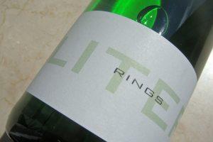 2013 Riesling Liter vom Weingut Rings
