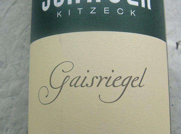 "2013 Sauvignon blanc ""Gaisriegel"""