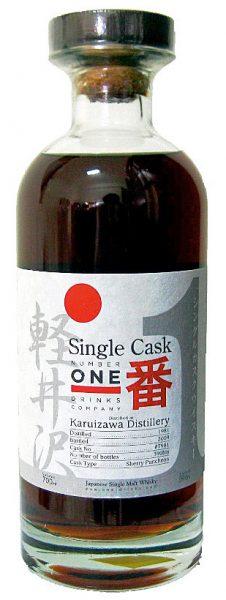 Karuizawa 81-09 Single Cask for Number One Drinks Sherry #7981 390btl – 59,6%