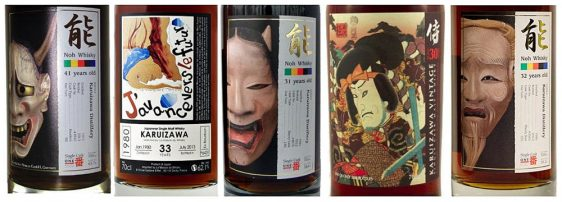 Karuizawa Labels