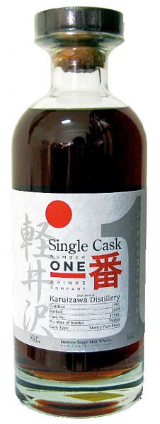 Karuizawa 81-09 Single Cask for Number One Drinks Sherry #7981 390btl – 59,6%