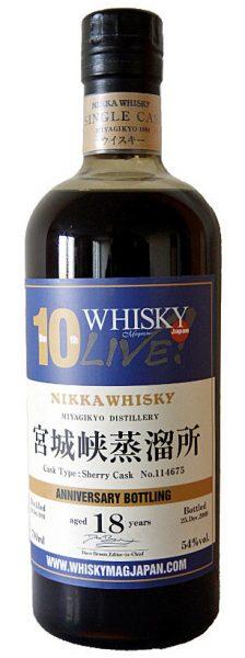 Nikka 18y 91-09 Miyagikyo Whisky Live 10th Anniversary Sherry #114675 - 54%