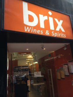 Supermarkt für feine Weine