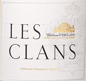 """2013 """"Les Clans"""", Côtes de Provence Rosé   Château d'Esclans"""