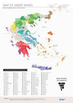 Anbaugebiete Griechenland