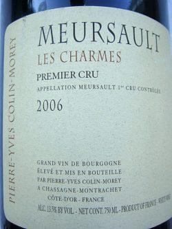 2006 Meursault 1er Les Charmes