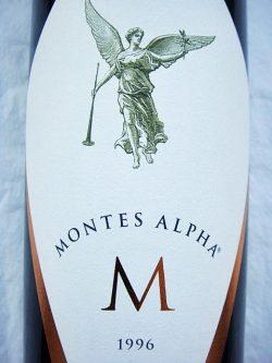 1996 Montes Alpha M
