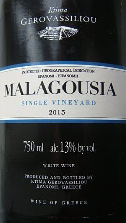 2015 Malagousia Single Vineyard | Gerovassiliou