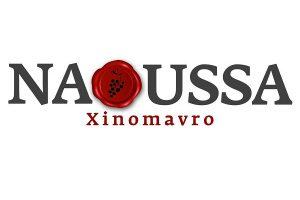Naoussa Artikelbild