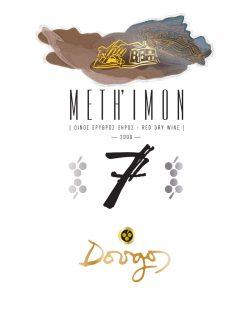 Dougos Methymon 7
