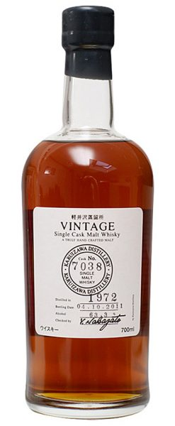 Karuizawa 39y 72-11 OB Vintage Single Cask Sherry Butt #7038 523btl - 63,3%