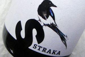 2016 Blaufränkisch Eisenberg DAC, Weinbau Straka