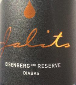 Blaufränkisch Weingut Jalits
